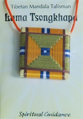 Lama Tsongkapa Protection