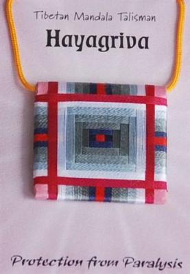 HAYAGRIVA PROTECTION